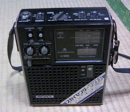 SONYスカイセンサー5500